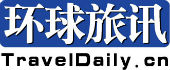 TravelDaily China