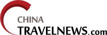 alt='ChinaTravelNews'  Title='ChinaTravelNews'